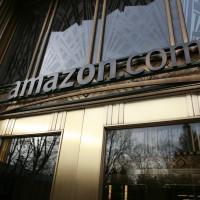 「アマゾン amazon.com」 の由来