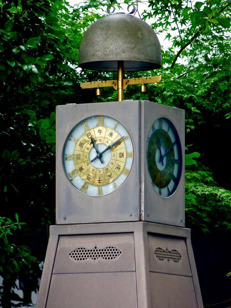 谷中小学校の和時計