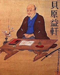 Photo By Bestand:Kaibara ekken.JPG - GeschiedenisJapan